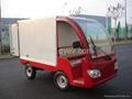 electric van, electric car
