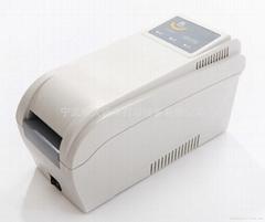 榮大可視卡打印機