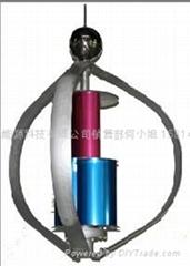 磁懸浮垂直軸風力發電機