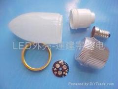 大功率LED射燈壓鑄鋁燈杯外殼