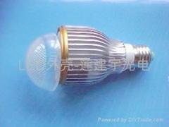大功率LED燈杯外殼 LED燈套件