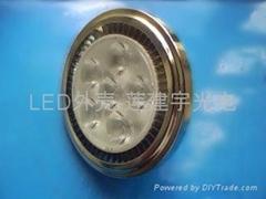 大功率LED燈杯射燈外殼6*1W