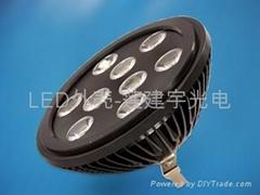 大功率LED燈杯射燈外殼9*1W