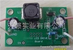 专业供应10W大功率LED驱动电源