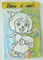儿童彩面沙画