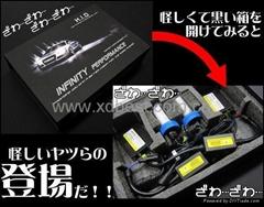 new slim HID xenon kit