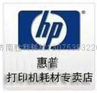 濟南HP1025打印機CE310A-313A硒鼓到貨