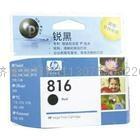 济南HP1025打印机CE310A-313A硒鼓到货 3
