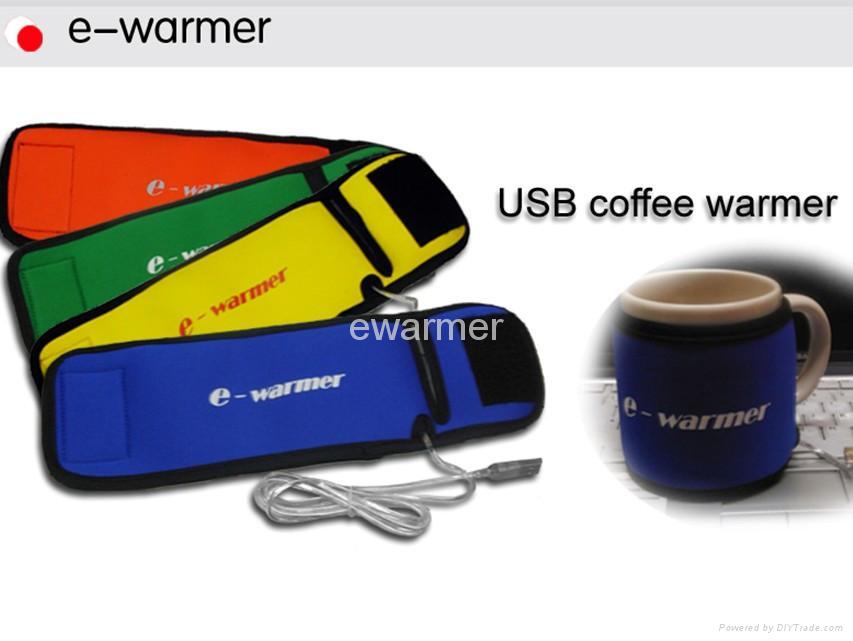 USB coffee warmer 1