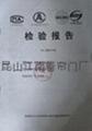 崑山江南防火門 4