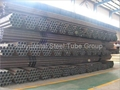 HFW Steel Pipe/ structure steel pipe