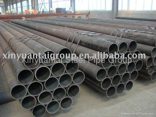 high pressure boiler seamless steel pipe 1