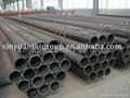 high pressure boiler seamless steel pipe
