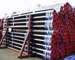 Oil and Gas steel tube / pipe