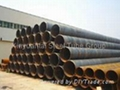 spiral tubing steel pipe