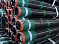 API 5CT Oil Casing Steel Pipe 2