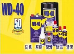 供應淮安WD40  防鏽劑 潤滑劑 防鏽油總批發