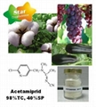 Acetamiprid 98%TC, 40%SP