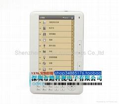 7 inch e-book Reader multi- function