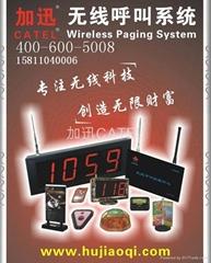 北京中加遠宇科技有限公司