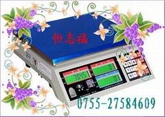 SHENZHEN HENZFUK TECHNOLOGY CO.,LTD