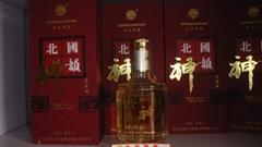 北國神韻天麻酒