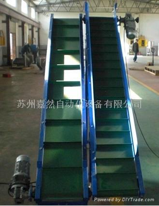 爬坡输送线 1