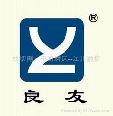 Ningbo Jiangbei Digital-controlled Equipment Factory