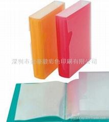 PP diary notebooks
