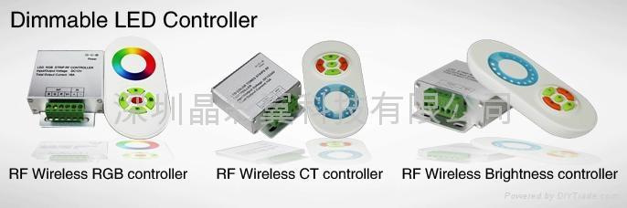 LED遙控調光控制器 4