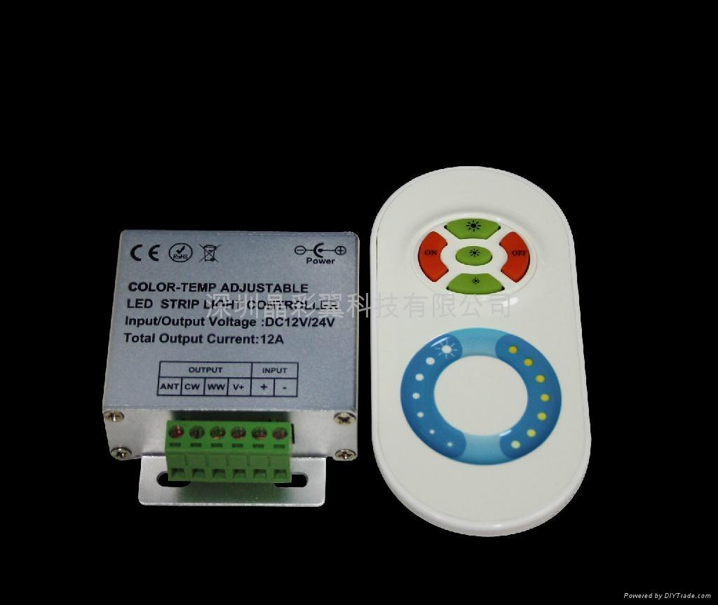LED遙控器調色溫控制器 1