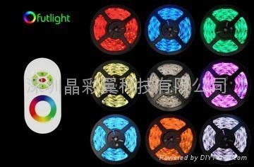LED燈條燈帶控制器 1