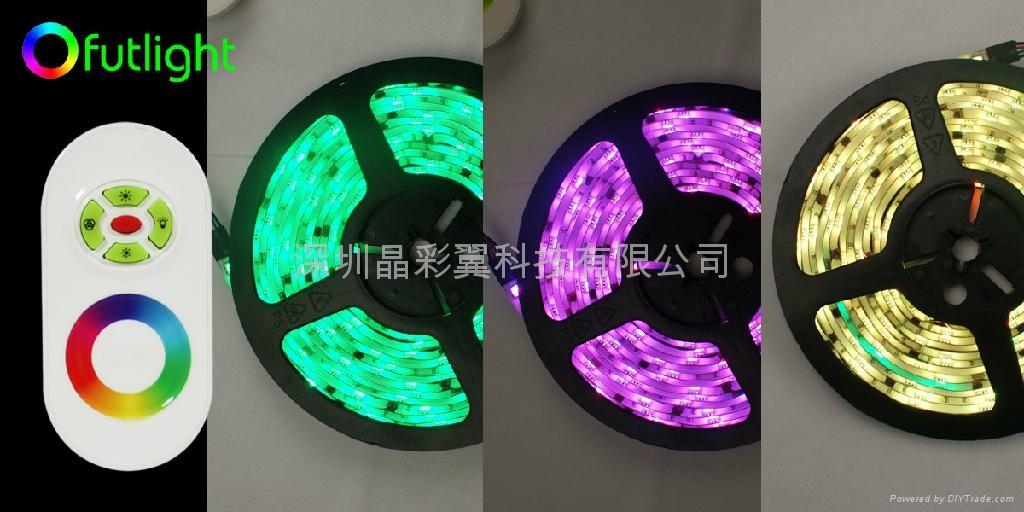LED燈條燈帶控制器 2