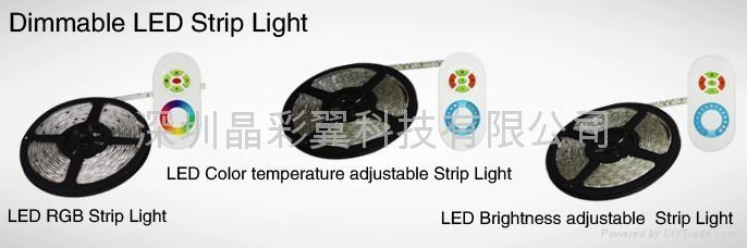 LED燈條燈帶控制器 3