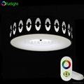 LED多功能遙控器 4