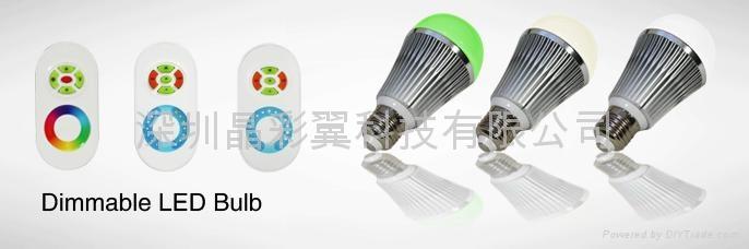 LED遙控調光球泡 2