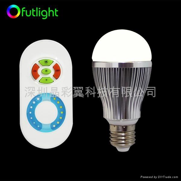 LED遙控球泡 2