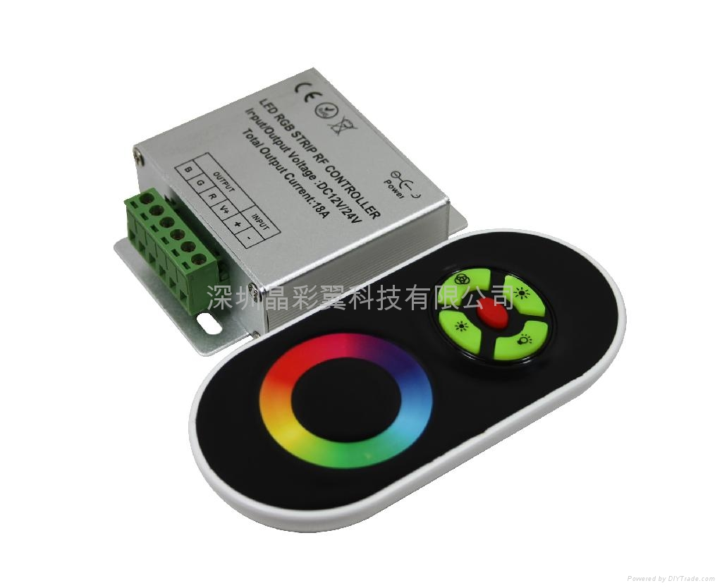 RGB燈帶控制器 1