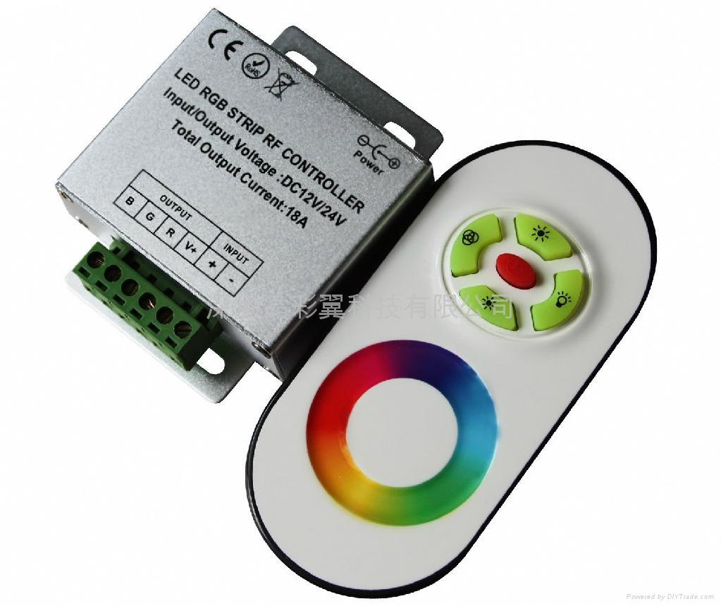RGB燈帶控制器 2