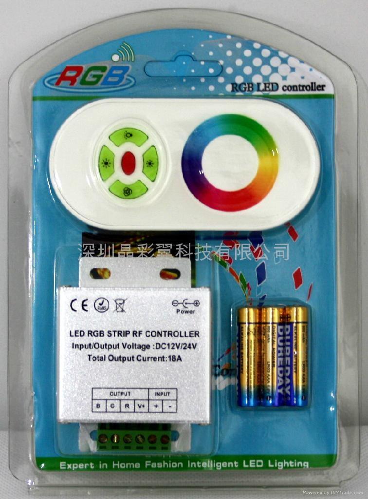 RGB燈條控制器吸塑包 1