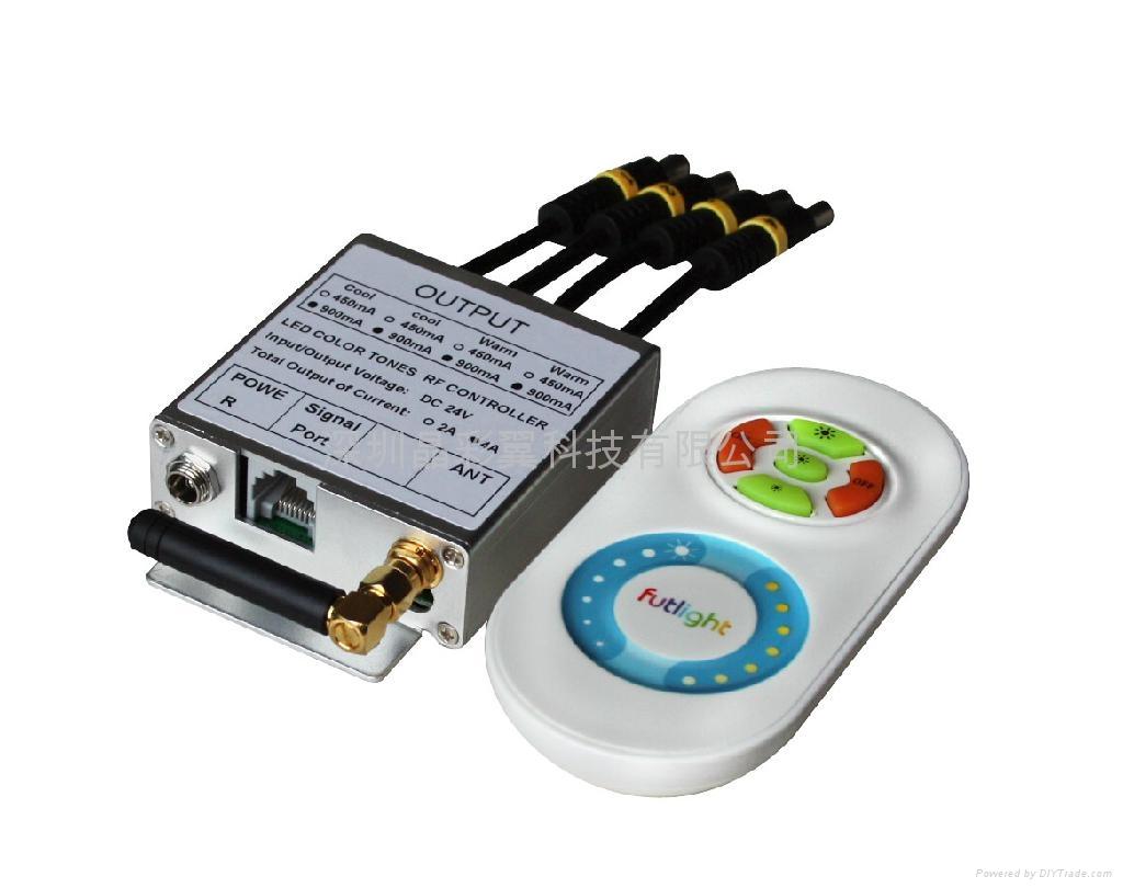 RGB燈帶控制器 4
