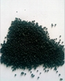 Amino Acids and NPK Granule Fertilizer