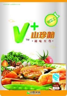 川野V+山珍精 1