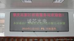 廣州室內雙基色LED顯示屏