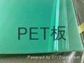 PET板材