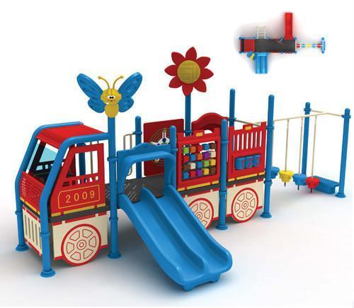 儿童乐园 2