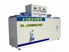 洗衣粉机洗衣粉生产设备