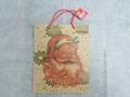 圣诞纸袋 3