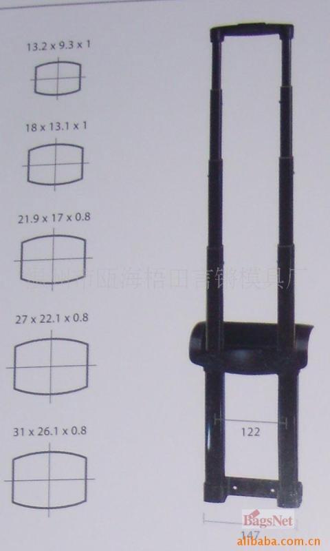 供应箱包配件模具 1