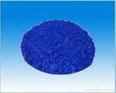 Iron Oxide Blue F100